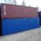 Shipping container houses?